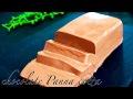 材料4つでチョコレートパンナコッタの作り方 chocolate Panna cotta
